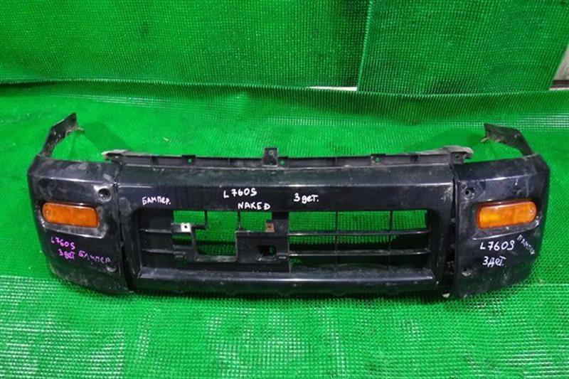Бампер Daihatsu Naked L760S передний (б/у)
