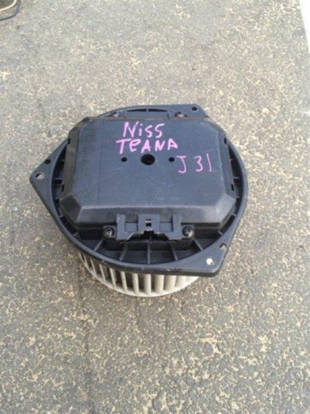 Мотор печки Nissan Teana J31 (б/у)