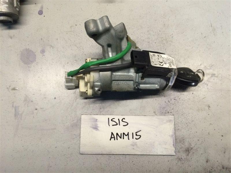 Замок зажигания Toyota Isis ANM15 (б/у)