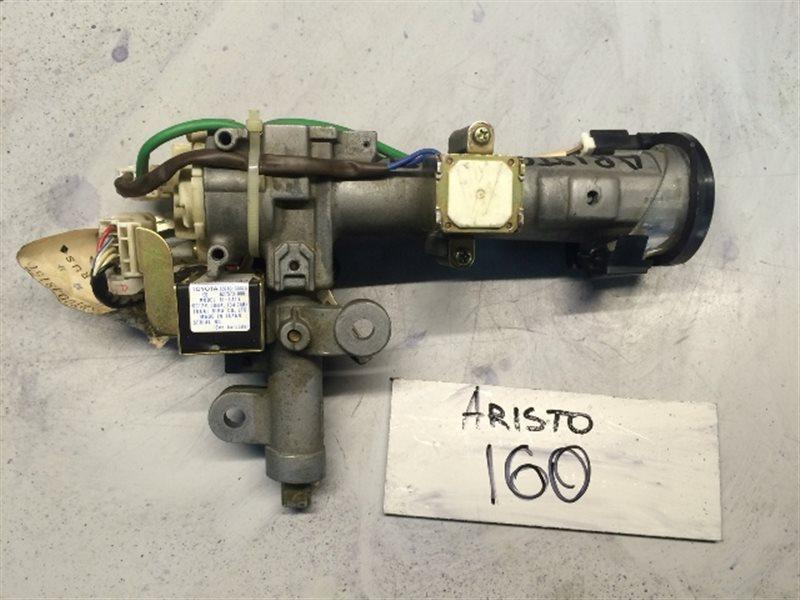 Замок зажигания Toyota Aristo JZS160 (б/у)