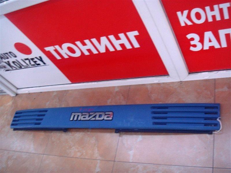 Решетка радиатора Mazda Titan (б/у)