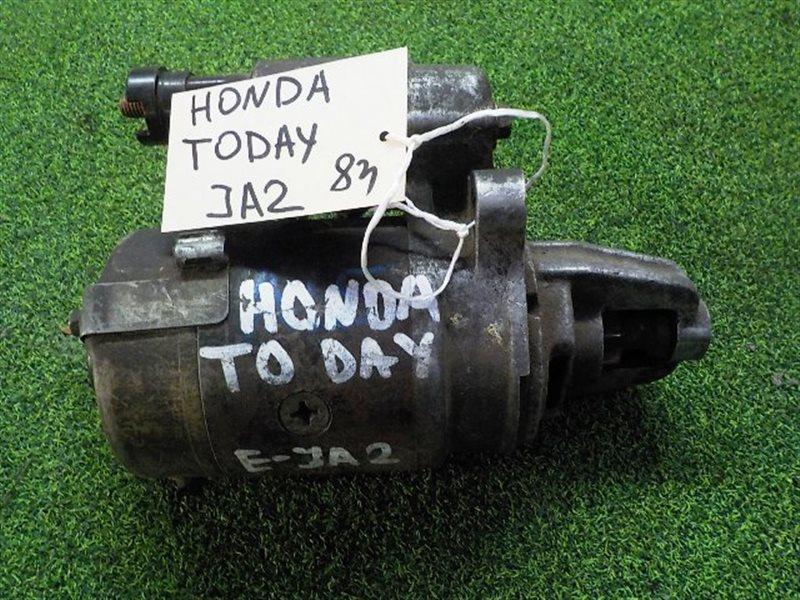Стартер Honda Today JA2 (б/у)