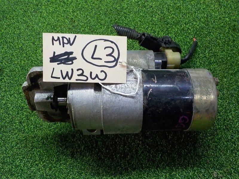Стартер Mazda Mpv LW3W L3 (б/у)
