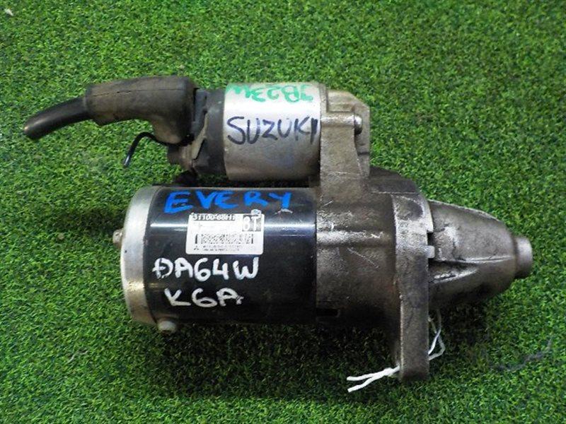 Стартер Suzuki Every DA64W K6A (б/у)