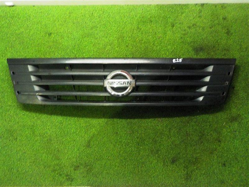 Решетка радиатора Nissan Caravan E25 (б/у)
