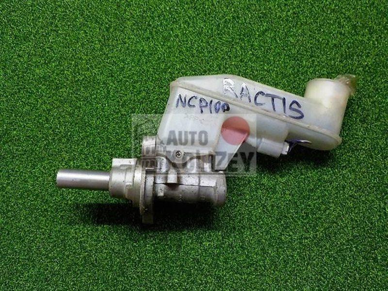 Главный тормозной цилиндр Toyota Ractis NCP100 (б/у)