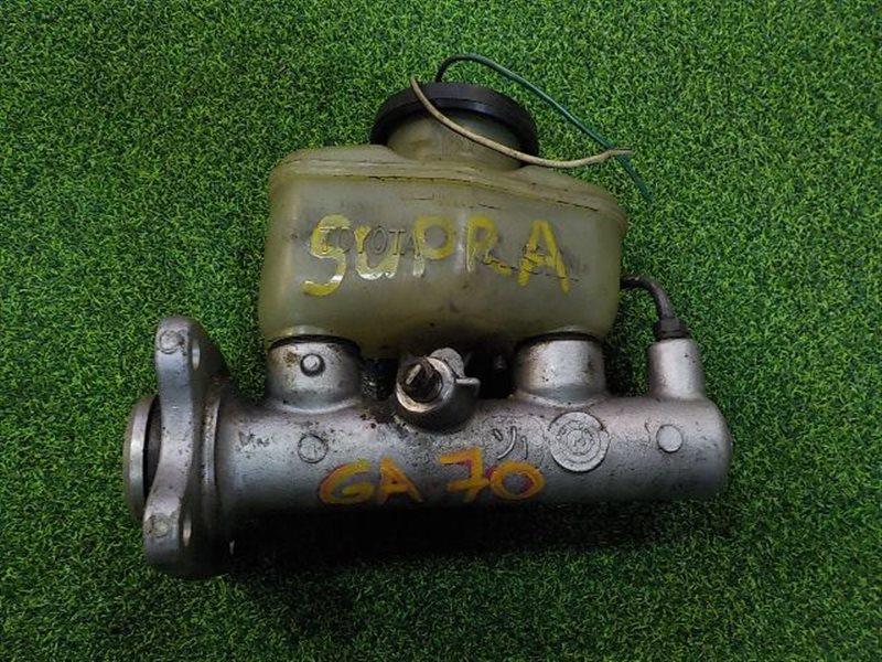 Главный тормозной цилиндр Toyota Supra GA70 (б/у)