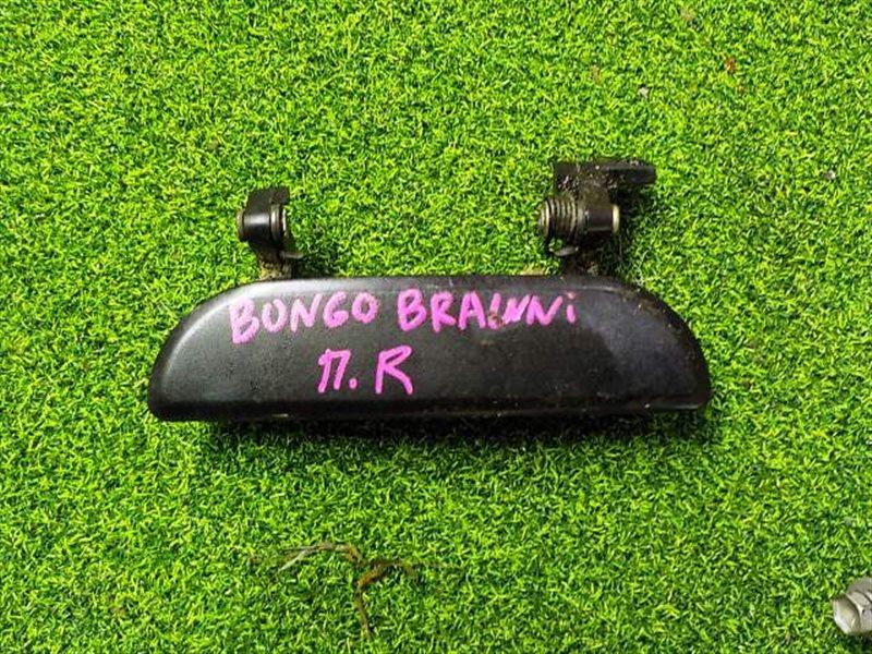 Ручка двери внешняя Mazda Bongo Brawny передняя правая (б/у)