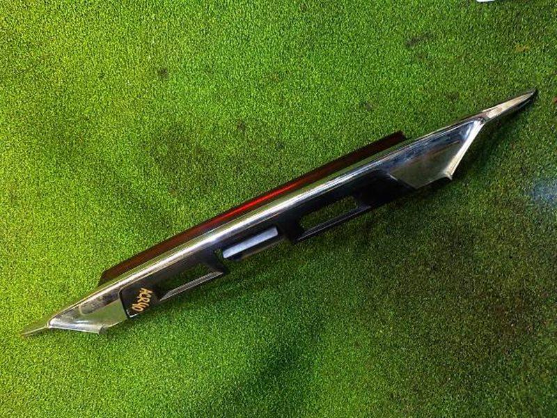Ручка задней двери Toyota Estima ACR40 (б/у)