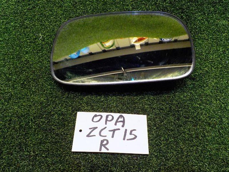 Зеркало-полотно Toyota Opa ZCT15 правое (б/у)