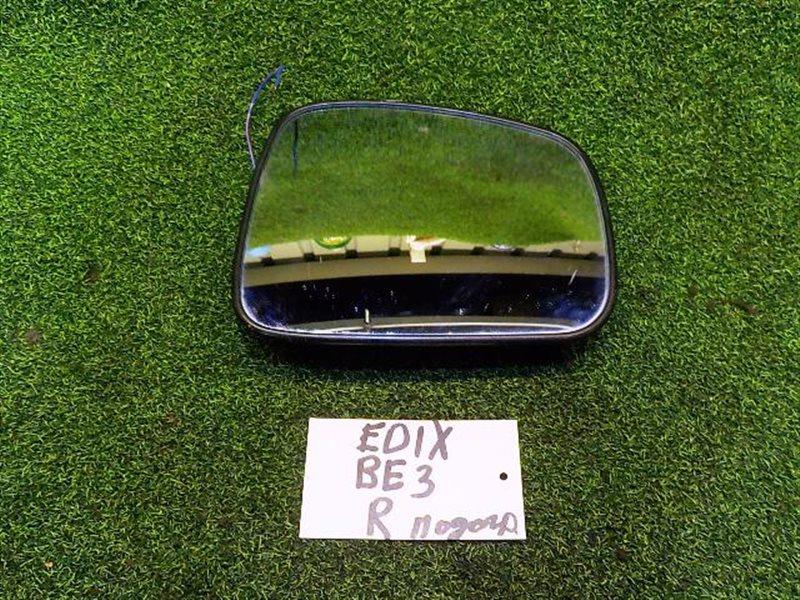 Зеркало-полотно Honda Edix BE1 правое (б/у)
