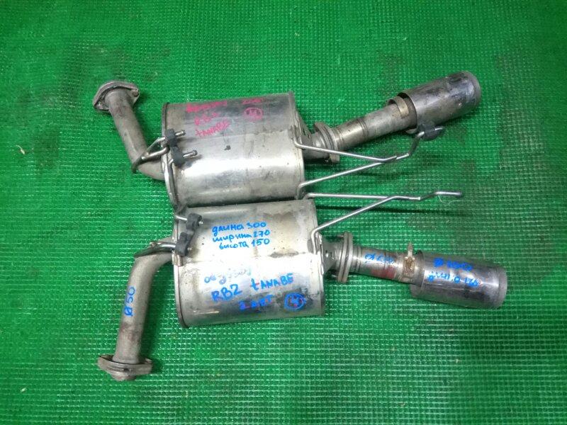 Глушитель Honda Odyssey RB2 (б/у)