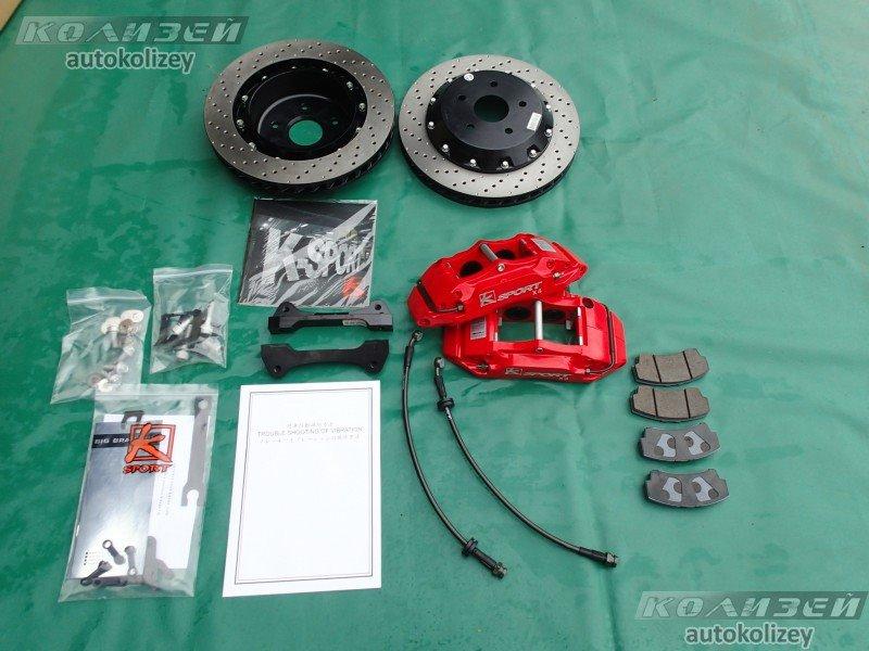 Тормозная система Subaru Forester SG5 задняя