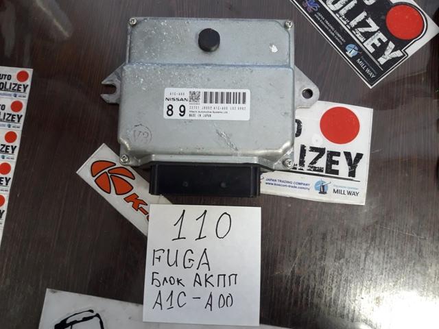 Блок управления автоматом Nissan Fuga Y51 (б/у)