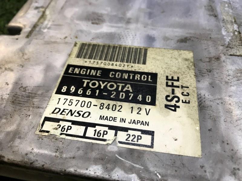 Блок efi Toyota Carina Ed ST200 4S-FE (б/у)