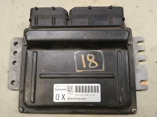 Блок efi Nissan Primera WTP12 QR20-DE (б/у)