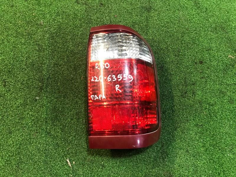 Стоп сигнал Nissan Terrano Regulus R50 QD32 правый (б/у)