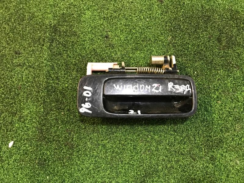 Ручка двери внешняя Toyota Windom MCV21 задняя правая (б/у)