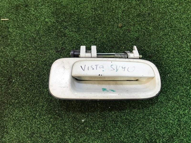 Ручка двери внешняя Toyota Vista SV40 задняя правая (б/у)
