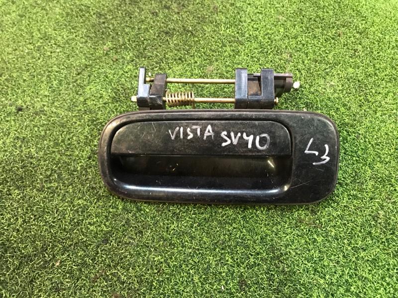 Ручка двери внешняя Toyota Vista SV40 задняя левая (б/у)