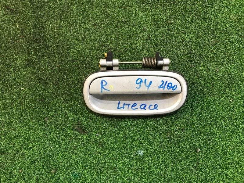 Ручка двери внешняя Toyota Lite Ace CR31 передняя правая (б/у)