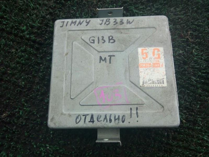 Блок efi Suzuki Jimny JB33W G13B (б/у)
