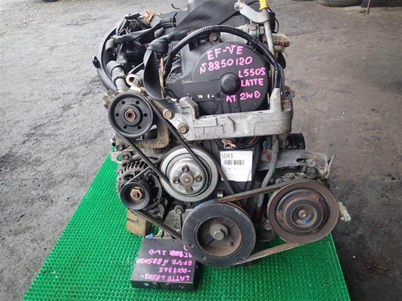 Двс Daihatsu Move L550S EF-VE (б/у)