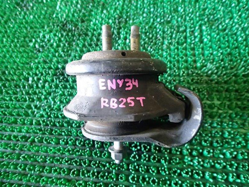 Подушка двс Nissan Cedric ENY34 RB25-DET NEO (б/у)