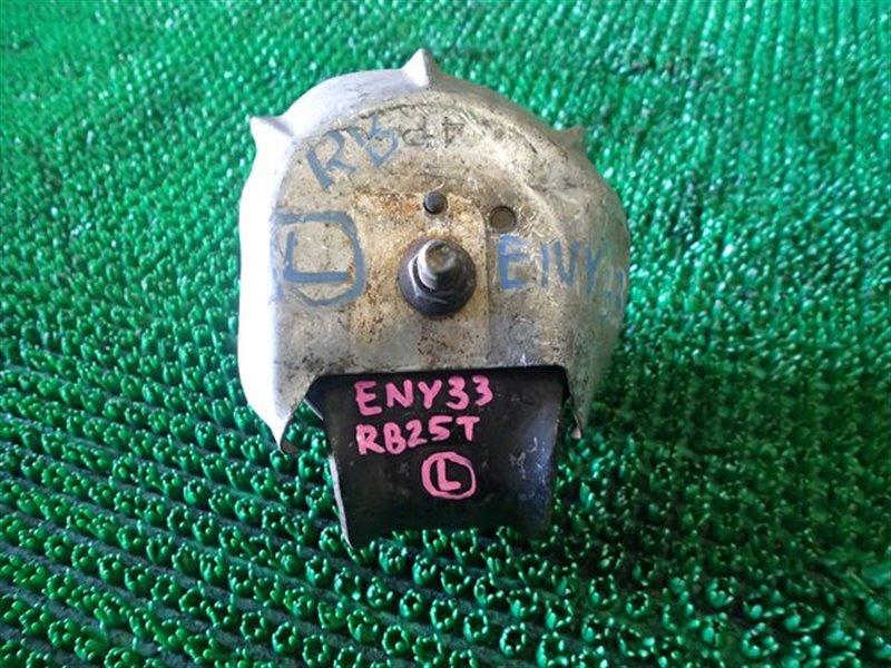 Подушка двс Nissan Cedric ENY33 RB25-DET левая (б/у)