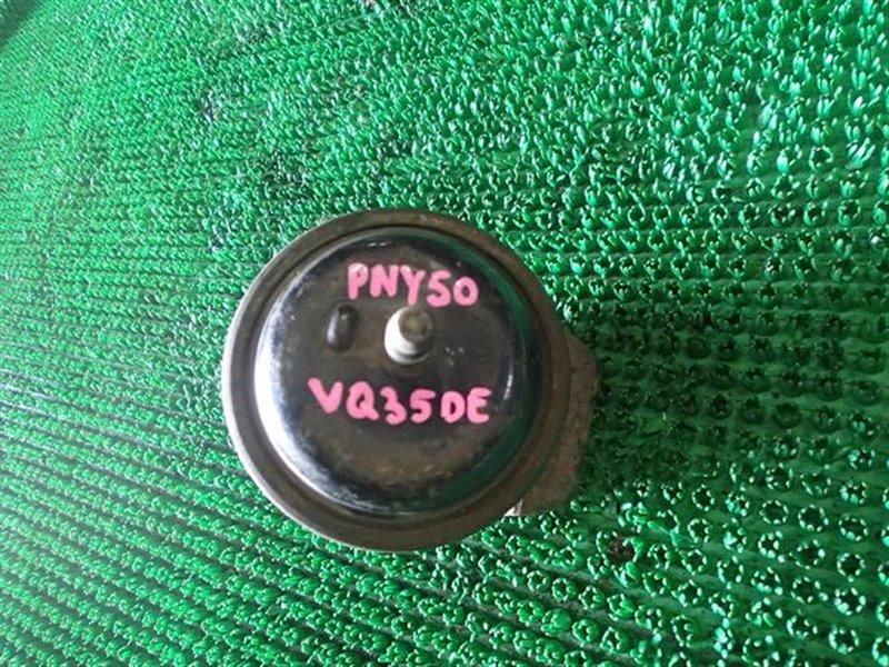 Подушка двс Nissan Fuga PNY50 VQ35-DE (б/у)