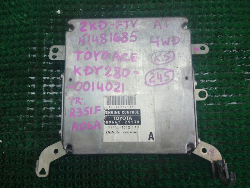 Блок efi Toyota Toyoace KDY280 2KD (б/у)