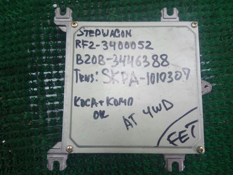 Блок efi Honda Step Wagon RF2 B20B (б/у)