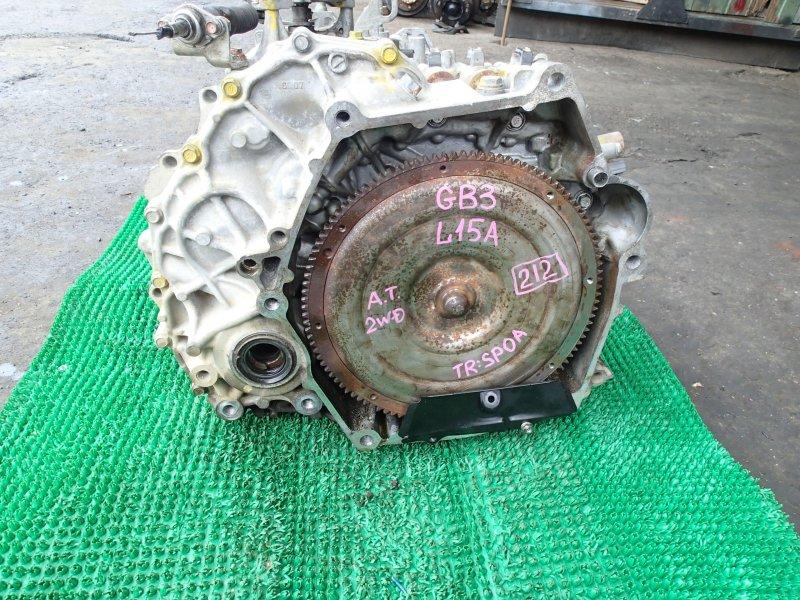 Акпп Honda Freed GB3 L15A (б/у)