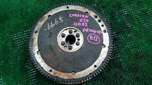 Маховик Nissan Caravan E24 QD32 (б/у)