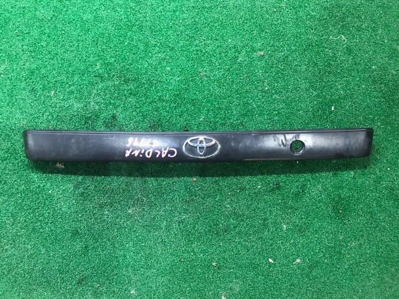 Ручка задней двери Toyota Caldina ST195 (б/у)