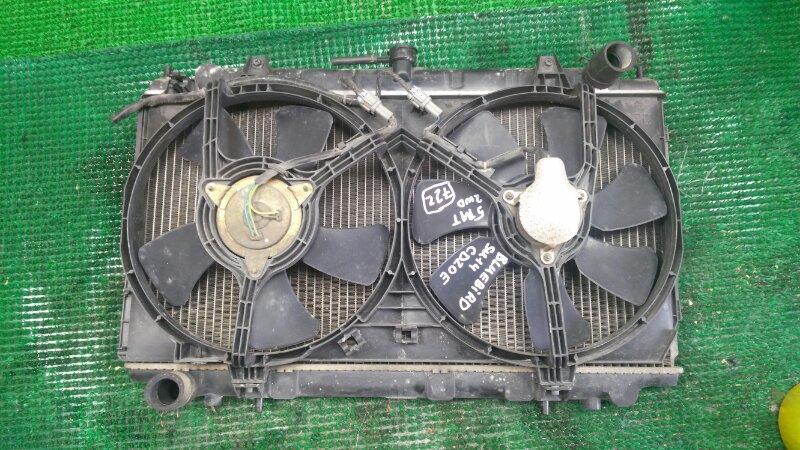 Радиатор Nissan Bluebird U14 CD20E (б/у)