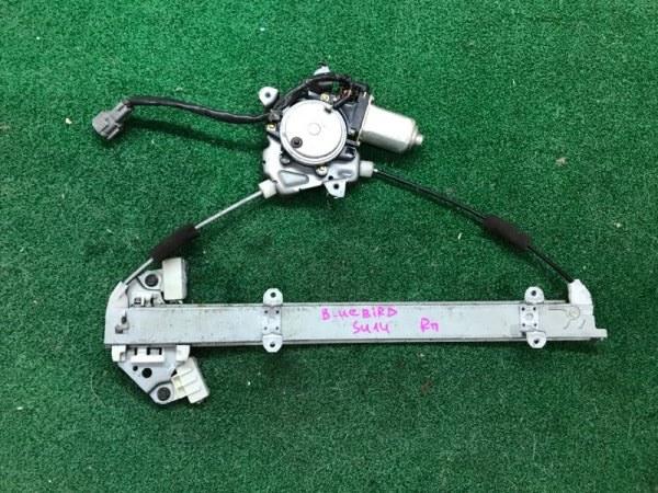 Стеклоподъемник Nissan Bluebird U14 передний правый (б/у)