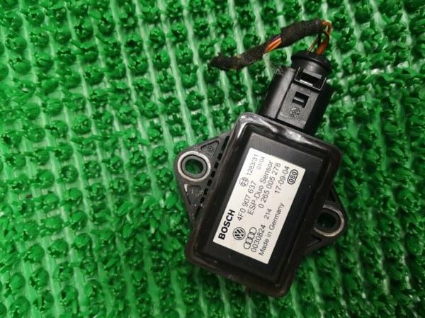 Датчик ускорения Audi A6 C6 AUK 3.2 (б/у)