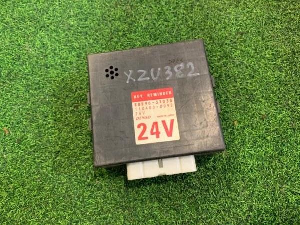 Блок управления Toyota Dyna XZU382 S05C (б/у)