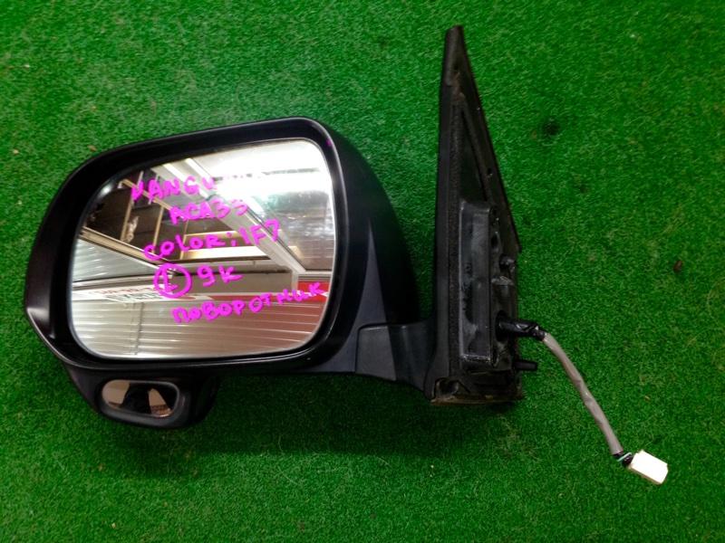Зеркало Toyota Vanguard ACA33 левое (б/у)