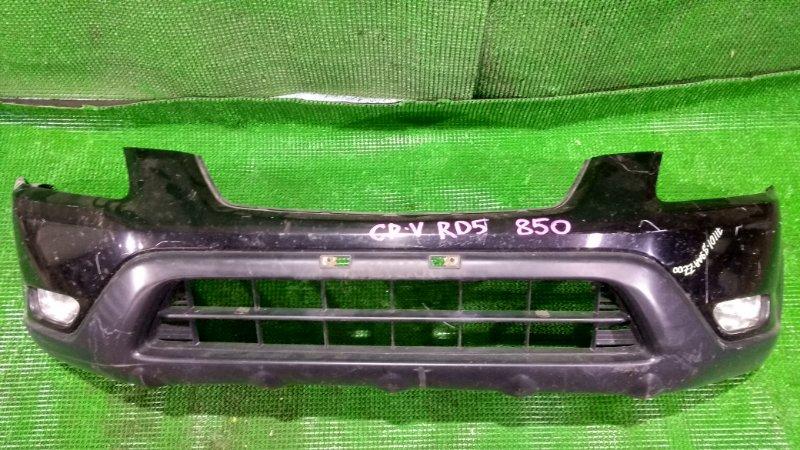 Бампер Honda Cr-V RD5 передний (б/у)