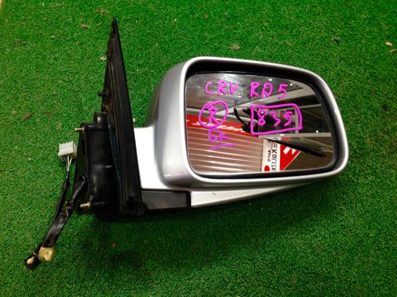 Зеркало Honda Cr-V RD5 правое (б/у)