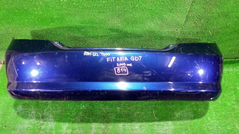 Бампер Honda Fit Aria GD7 2003 задний (б/у)