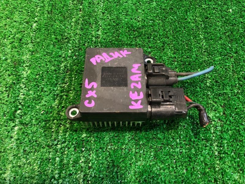 Блок управления вентилятором Mazda Cx-5 KE2AW (б/у)