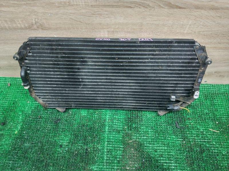 Радиатор кондиционера Toyota Camry CV40 3CT 1996 (б/у)