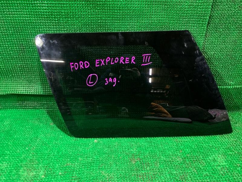 Стекло собачника Ford Explorer 3 U152 заднее левое (б/у)