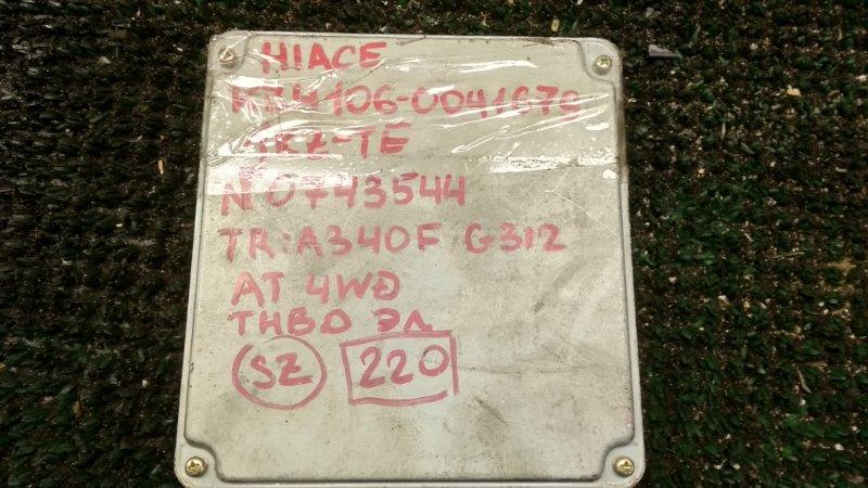 Блок efi Toyota Hiace KZH106 (б/у)