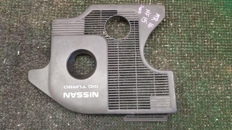 Крышка двс декоративная Nissan Juke NF15 MR16 (б/у)