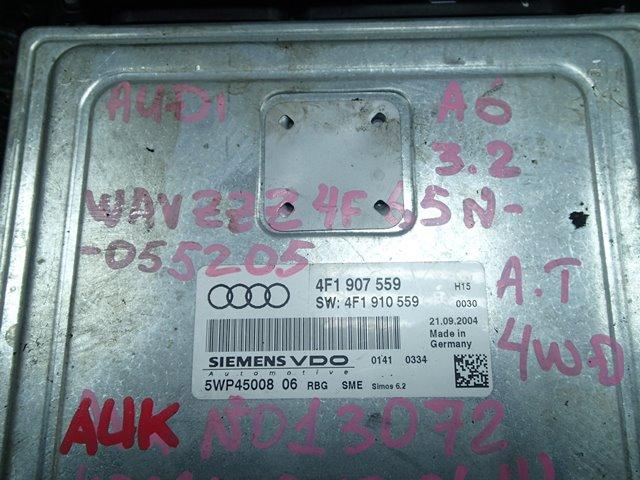 Блок efi Audi A6 AUK 3.2 (б/у)