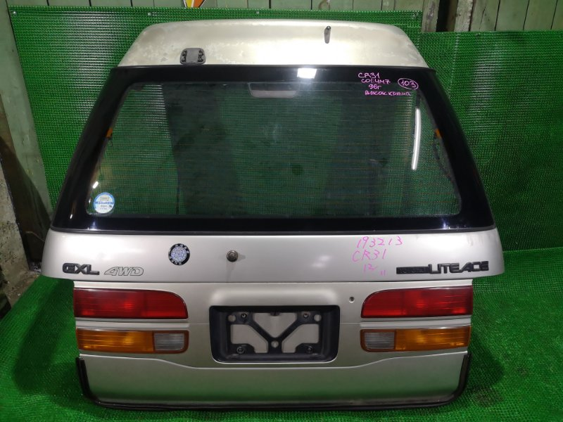 Дверь 5-я Toyota Lite Ace CR31 1996 задняя (б/у)